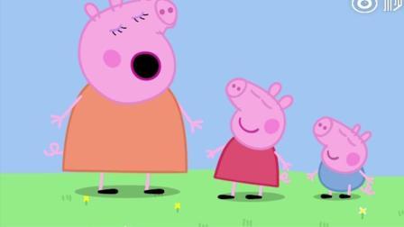 搞笑视频: 陕西方言配音版《小猪佩奇》, 额们就