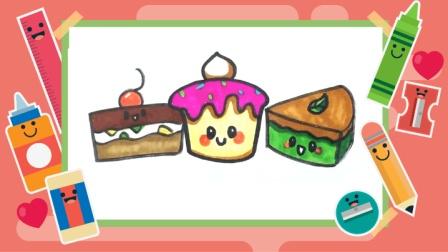 飞童亿佳儿童英语趣味绘画 美食篇 简笔画日记 甜蜜的蛋糕