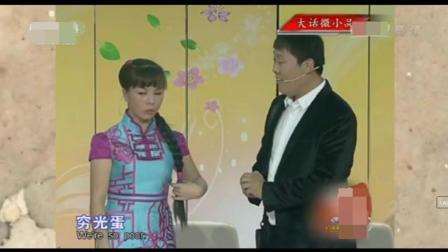 刘大成向王二妮求婚, 王二妮却嫌他穷光蛋