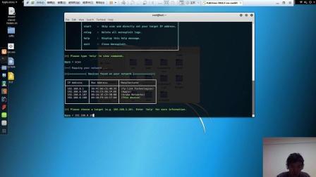 网络安全: xerosploit-局域网攻防