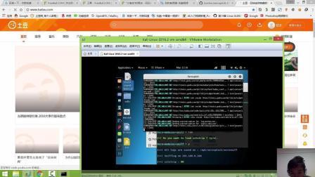 局域网安全: xerosploit-局域网攻防: shake