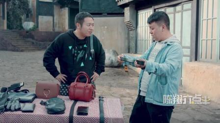 陈翔六点半: 男子路边摊买东西被坑, 一年后逆袭整蛊奸商!