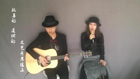 罗先森吉他弹唱教学赵雷《鼓楼》简单完整超原版