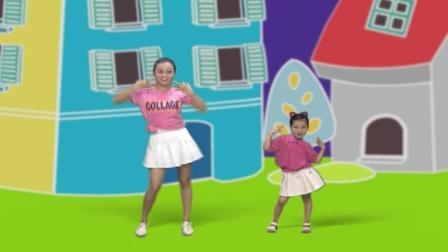 梦想百宝袋 童年王国 幼儿舞蹈 儿歌视频 幼儿园六一舞蹈