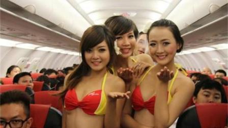 """世界最""""性感""""的航班, 雇佣美女, 穿比基"""