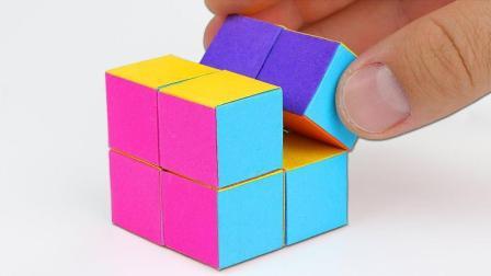 怎样折都能折成个正方体, 这设计的绝了!