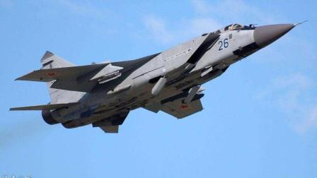俄罗斯的天空卫士米格31猎狐犬, 把美国黑鸟追着跑的3超战机