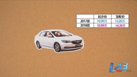 纸上谈车:带T更有魅力 别克新英朗全面换装涡轮增压 96