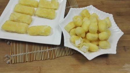 自制小零食脆皮炸鲜奶的做法, 奶香浓郁, 外皮酥香, 吃一个就忘不了