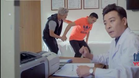 我的体育老师: 张嘉译得了这种病, 王小米以后可怎么办?
