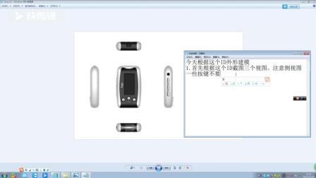 PROE曲面设计: 贴入图片参照