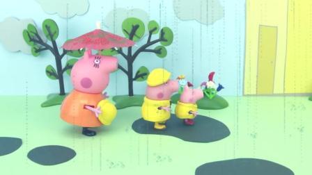 小猪佩奇定格动画: 乔治淋雨感冒了