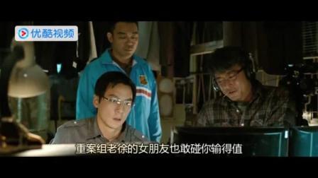 吴彦祖和古天乐打赌同事是不是跟老板有一腿, 结果吴彦祖输钱了