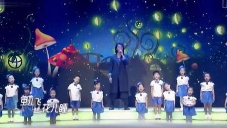 听郑伊健和小朋友合唱《虫儿飞》, 有一种时间飞逝的感觉