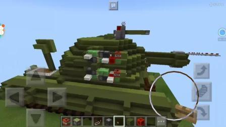 我的世界红石坦克 外形逼真还能发射炮弹!
