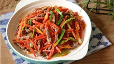 """《牛肉炒胡萝卜丝》胡萝卜和牛肉真的是搭配, 牛肉在""""丝""""的状态下最好的吸收了配料的香味!"""