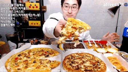韩国大胃王, 牛哥大吃必胜客披萨, 这料是真的足呀