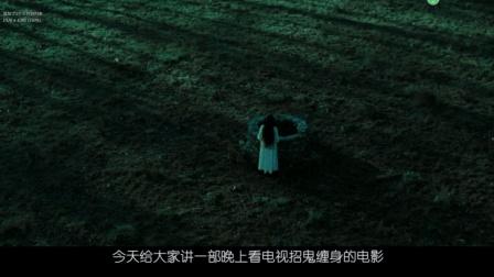 4分钟看完恐怖电影《美版午夜凶铃》, 一部看电视也能撞鬼的电影!