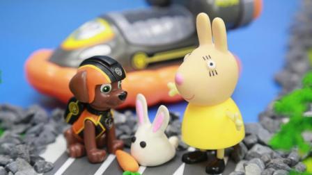 汪汪队立大功玩具故事: 汪汪队立大功帮兔小姐修好坏掉的小汽车, 并救出被困的小白兔03