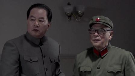抓捕四人帮前为防意外, 叶帅派了一支神秘部队保护小平同志