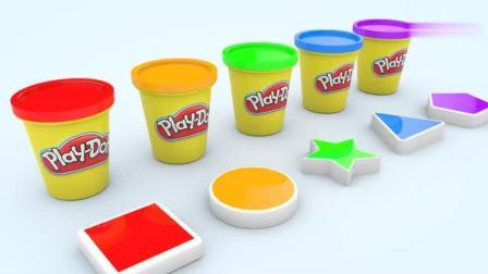 早教色彩启蒙英语: 冰淇淋选培乐多彩泥DIY的形状进行配对