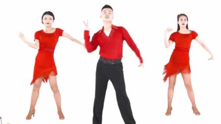 广场舞拉丁舞