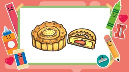 飞童亿佳儿童英语趣味绘画 美食篇 简笔画日记 中秋的月饼