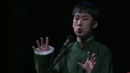 郭麒麟串改京剧, 佘太君跳钢管舞, 皇上开海天盛筵party