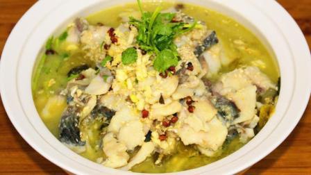 冬季吃什么最酸爽, 家常酸菜鱼的做法步骤送给你