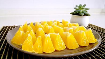 教你如何快速去橙子皮, 去皮的橙子吃起来非常方便