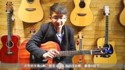 一首超好听的吉他曲《雨中华尔兹》, 第二期的教学分享给各位琴友