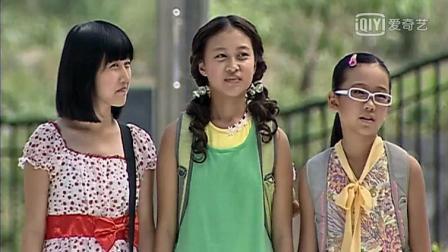 巴啦啦小魔仙: 莉莉, 美琪, 美雪成为了好朋友, 真是大新闻