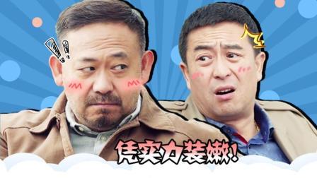 中国十大老戏骨, 这部电视剧占了5个! 每个表情都是戏!
