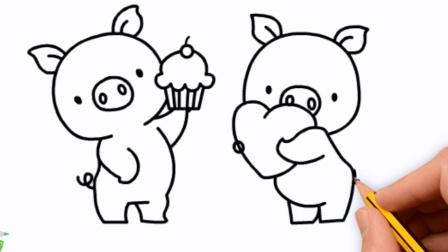人人能画画 开心简笔画 教画手拿纸杯蛋糕的可爱小猪 亲子互动益智绘画涂色