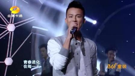 天籁童声《中国新声代》欧豪演唱《无可替代》现场版音乐MV