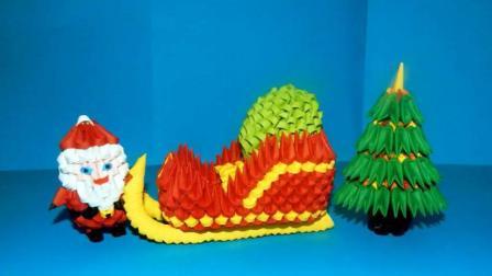 折纸圣诞节装饰3D圣诞树