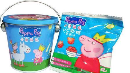 【小猪佩奇】vc软糖试吃 超级飞侠 汪汪队立大功 猪猪侠