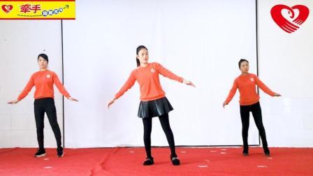 牵手幼儿园早操舞蹈教学《最美的光》