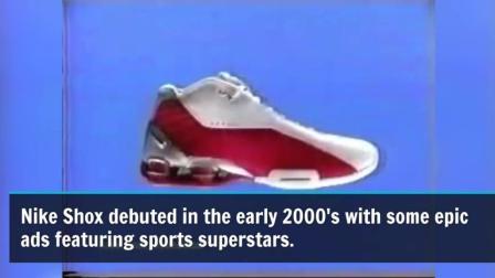 曾经风靡一时的 Nike Shox 科技又回来了!