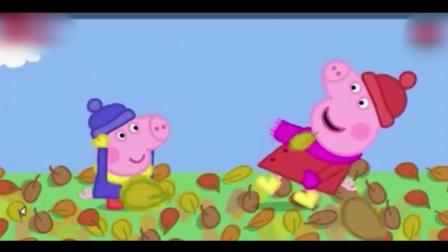 动画: 风太大了把佩奇乔治猪爸爸都能给撑住太好玩了
