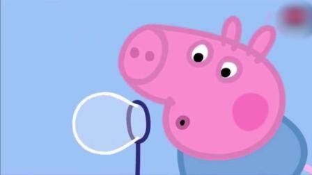 动画: 佩奇和乔治用橙汁吹泡泡, 猪妈妈拿来泡泡器给他们玩