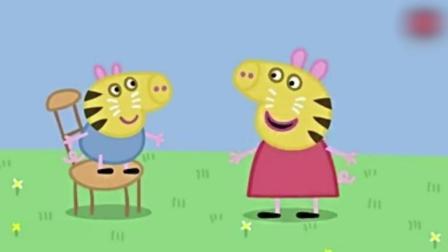"""动画: 佩琪和弟弟在游乐园玩, 猪爸爸给乔治做""""恐龙气球"""""""