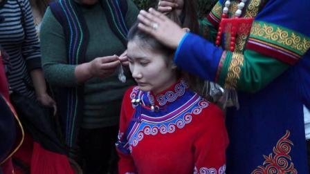 彝人视角彝族结婚看看汉族美女新娘是怎样嫁给彝族人的