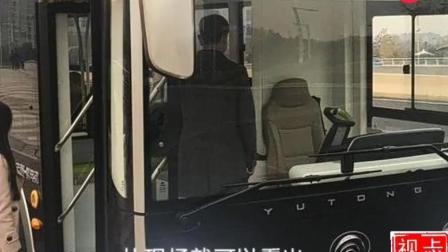 """无人驾驶来了, 无人大巴车""""上路了"""", 你没坐过, 应该见过吧?"""