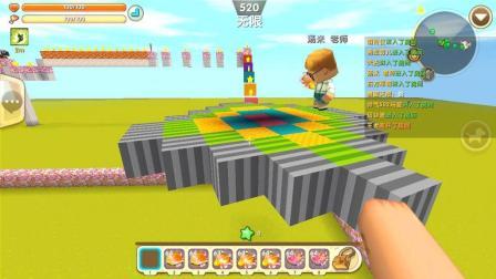 迷你世界联机: 旋转跳跃, 跑酷小恐龙咬彩虹