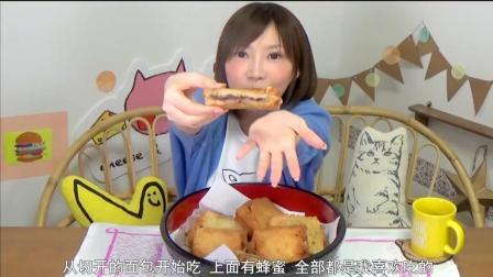 卡路里爆炸油炸系列 红豆沙年糕黄油年糕芝士夹心炸面包片 木下大胃王!