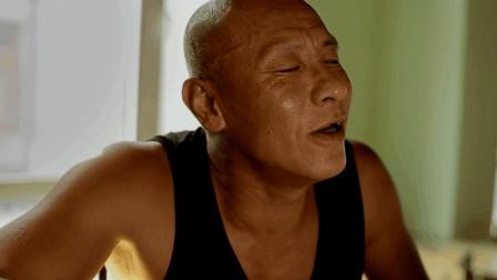 男子听到这人说和老婆睡了五六年, 毫不在意, 还说睡过就睡过呗