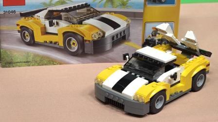 玩具小宇宙39 如何用199元的乐高拼出高级跑车