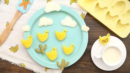 太阳猫早餐 第一季 看一眼就爱上的小鸡米糕 336