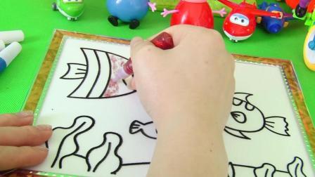 粉红猪、光头强制作金粉画卡通 闪光简易画图, 多彩的海底世界 早教亲子游戏